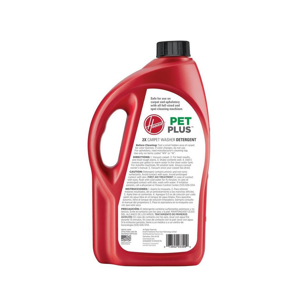 64 oz. 2X Petplus Pet Stain & Odor Remover - AH30320NF