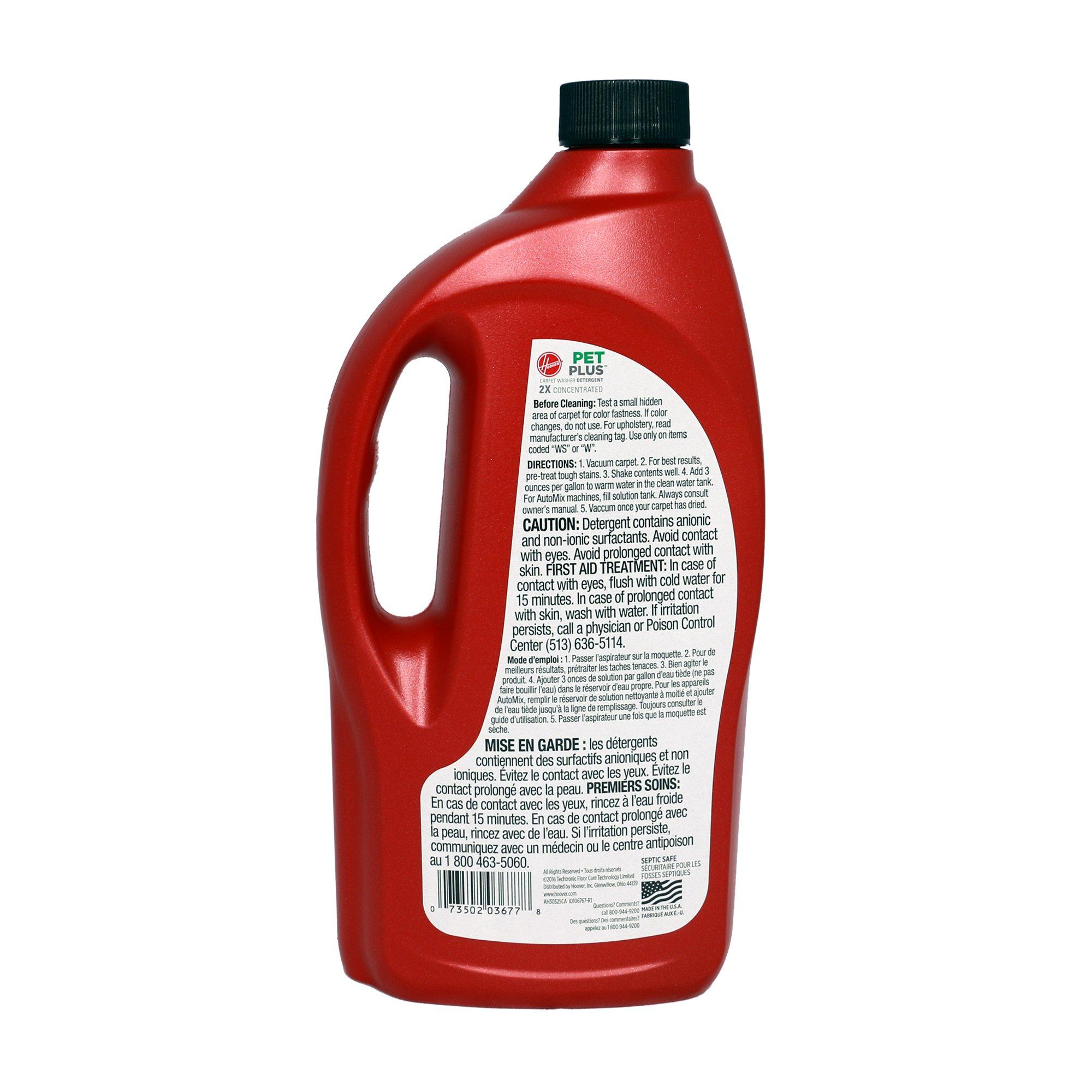 PetPlus Carpet Washer Detergent, 32 oz.2